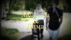 Lovestory Dima und Melissa